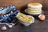圆白菜素馅饼(发面)#雀巢营养早餐#的做法