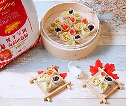 高颜值四喜蒸饺的做法