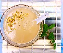 保健养生之--驱寒暖宫治痛经的红糖姜撞奶的做法
