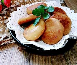南瓜饼#优思明恋恋冬日,我要稳稳的爱#的做法