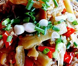 李孃孃爱厨房之一一苦瓜烧鸭子的做法