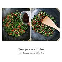 酱香浓郁,超级下饭的【黄豆酱炒辣椒】的做法图解5