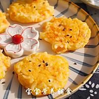番茄奶酪米饼