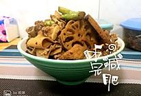 家庭版麻辣香锅的做法