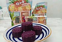 #糖小朵甜蜜控糖秘籍#紫薯燕麦饼的做法