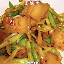 #美食视频挑战赛#能吃两碗饭的回锅肉