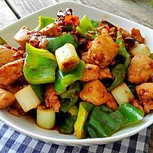 川味宫爆鸡丁#金龙鱼外婆乡小榨菜籽油 最强家乡菜#