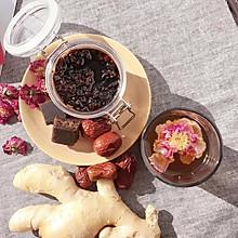 红糖姜茶~盛开的玫瑰