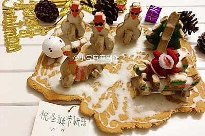 3D圣诞翻糖饼干