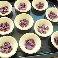 紫薯蛋挞的做法图解6