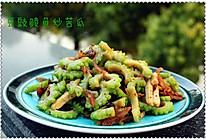 【夏天必备】 豆豉鲮鱼炒苦瓜的做法