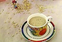 燕麦豆浆的做法