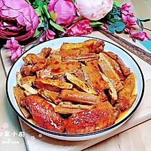 卤鸡翅香干 #以美食的名义说爱她#
