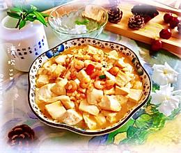 口感细腻,鲜美爽滑,老少咸宜-虾仁炒豆腐的做法