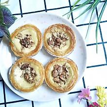 椰浆核桃蛋挞