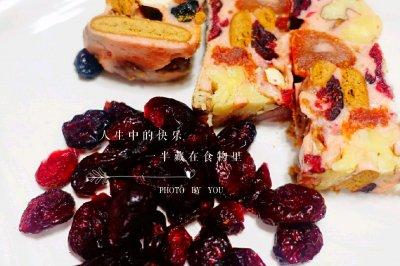 蔓越莓黑糖雪花酥#晒宅家秘籍,助力华人抗疫