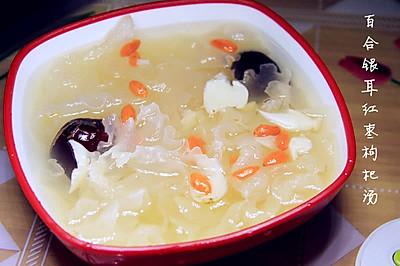 百合银耳红枣枸杞汤