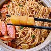 #味达美名厨福气汁,新春添口福#酱汁浓郁土豆火腿焖面的做法图解13