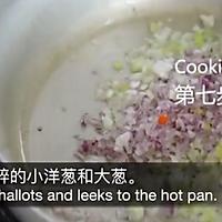 加拿大肋眼牛排燕麦米饭的做法图解6