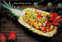 #春季食材大比拼#时令水果炒鸡丁-多彩菠萝船的做法