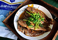 #鲜到鲜得舟山带鱼0元试吃#炖焖黄花鱼的做法