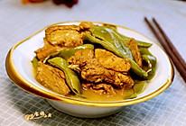 排骨炖豆角#宴客拿手菜#的做法