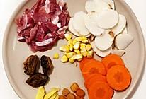 健脾养胃之淮山瑶柱瘦肉粥的做法