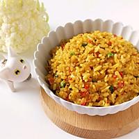 咖喱花椰菜黄金炒饭