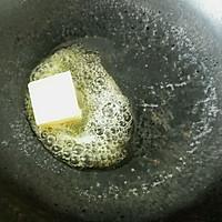 时蔬鸡肉咖喱焗饭(自制咖喱酱)#宜家让家更有味#的做法图解4