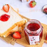 自制草莓果酱(超详细)的做法图解21