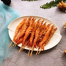 椒盐串串虾