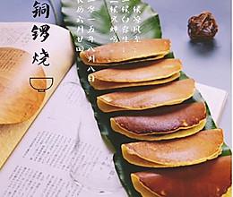 陈紫函教你做松软可口的铜锣烧的做法