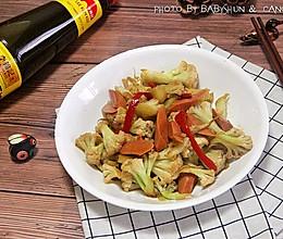 花菜炒火腿肠#厨此之外,锦享美味#的做法