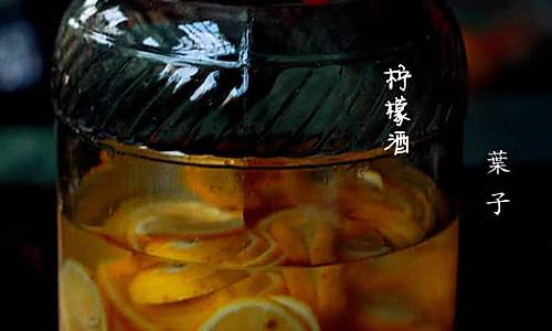 柠檬酒的做法