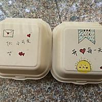 #父亲节,给老爸做道菜#便当盒子蛋糕的做法图解15