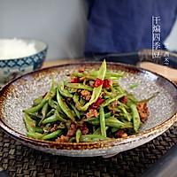 干煸四季豆的做法图解7