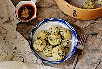 蒸薯粉青菜丸的做法