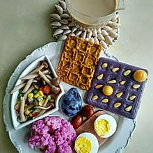 健康蛋奶紫薯紫甘蓝蛋奶松饼