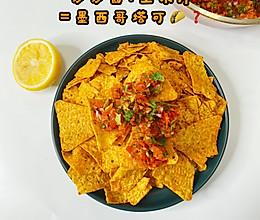 cos墨西哥塔可️小番茄创意菜西餐凉菜的做法