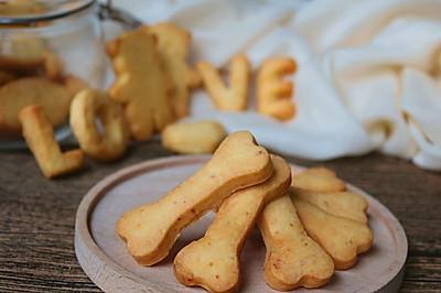 奶酪饼干#百吉福芝士#
