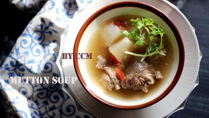 冬日暖胃羊肉汤