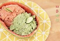 双色冰沙(黄瓜冰沙+西瓜冰沙)的做法