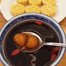 枸杞姜汁红糖水煮红薯葛根粉圆 调节内分泌&养颜美容