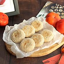 【柿子糯米小饼】#快手又营养,我家的冬日必备菜品#