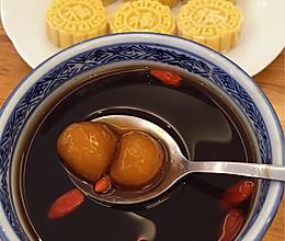 枸杞姜汁红糖水煮红薯葛根粉圆 调节内分泌&养颜美容的做法