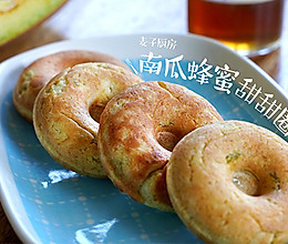 南瓜制作的甜甜圈,软糯香甜,美味停不下来~的做法