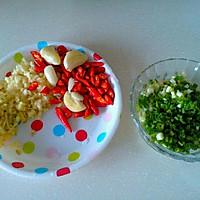 【酸菜鱼】超级带劲的酸辣口的做法图解1