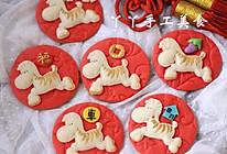 新年好口彩——马上有钱系列翻糖饼干的做法