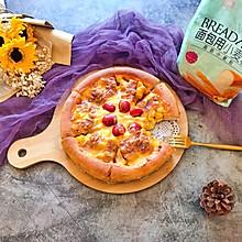 厚底玉米培根披萨