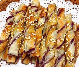 手抓饼的多样吃法,紫薯扭扭酥的做法